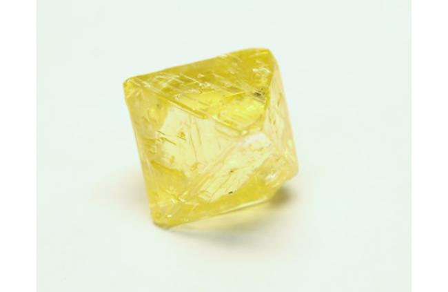 Exceptional Recovery at Grib Mine: 48ct., Deep Lemon Yellow Diamond
