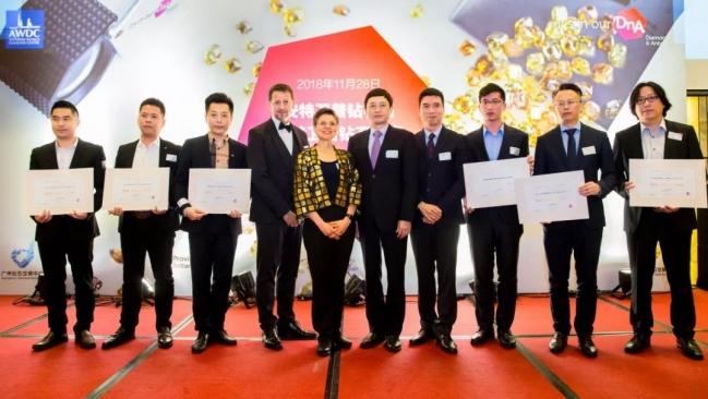 AWDC前往广州在中国大陆开展钻石洽谈会